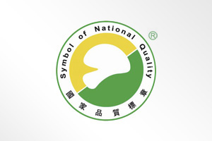 Taiwan: Symbol of National Quality
